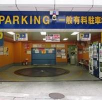 ハイマンテン神南駐車場