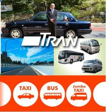 バスとタクシーの予約サイト