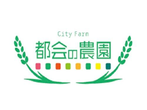都会の農園 バーベキュー広場