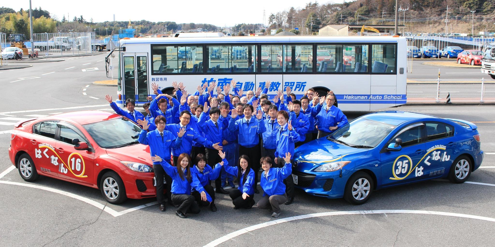 学校 自動車 松戸 中央